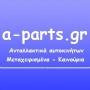 ΠΟΡΤ ΜΠΑΓΚΑΖ -ΤΖΑΜΟΠΟΡΤΑ